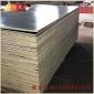 供��黑膜建筑模板�h保黑膜建筑模板耐腐�g黑膜建筑模板  一次成型